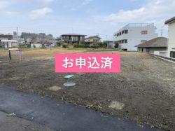 土地【1,260万円】太白区西多賀5丁目C区画